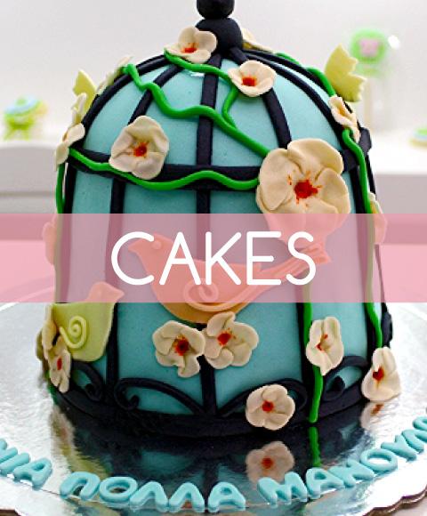 Sugarcake-cakes